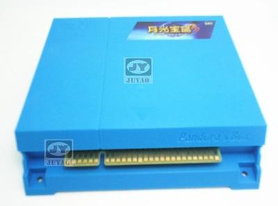 VGA高清版520合一游戏板