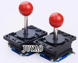 8 way long shaft or short shaft joystick