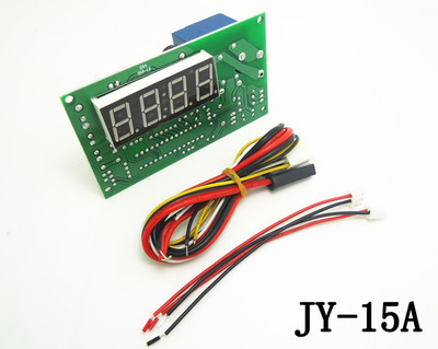 4 digits Time Control Timer Board Power Supply for coin acceptor selector