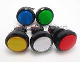 中圆带灯按钮 游戏机按钮 5色可选