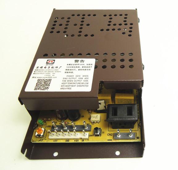 AC100V-260V 输入 , 输出12V6A 5V16A 开关电源 游戏机配件